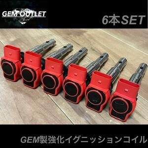 (馬力アップ) 強化イグニッションコイル アウディ AUDI A4 S4 A5 S5 A6 A7 A8 Q5 SQ5 Q7 ダイレクトイグニッション