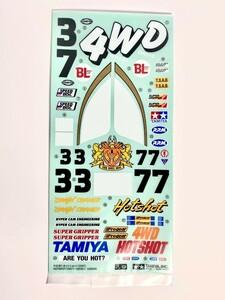TAMIYA タミヤ ホットショット ステッカー デカール HOT SHOT ラジコン RC 新品未使用