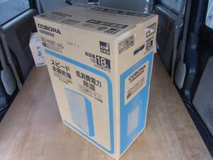 コロナ 衣類乾燥除湿機 BD-H187(AG)(グレイッシュブルー) 除湿機