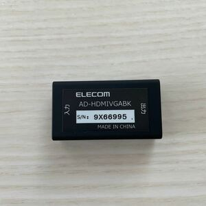 HDMI VGA変換コネクタ