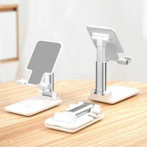 【新品未使用品】スマホスタンド iPhoneスタンド 小型 高さ調節 コンパクト