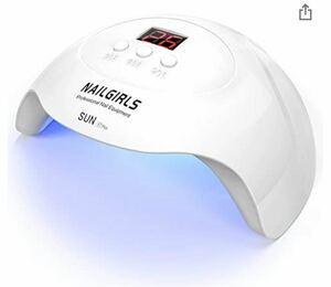 LED UVライト ジェルネイル ネイルライト