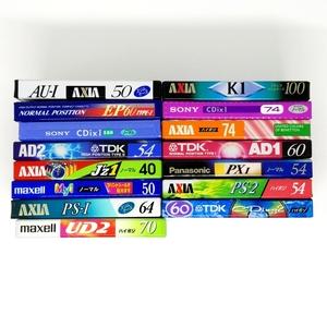 新品未開封★カセットテープ15本セットNo.4 未使用 maxell TDK SONY AXIA Panasonic