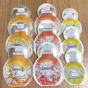 beee8 ビーイーエイト/モイストシャイン(シャンプー1.0/トリートメント2.0/ヘアミルク3.0)サシェ3個セット