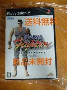 新品未開封 送料無料 PS2ソフト Virtua Fighter 10th anniversary 復刻版 / PlayStation2 プレステ2 バーチャファイター SEGA 即決設定