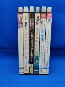 DVD セット (4)