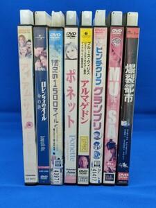 DVD セット (6)