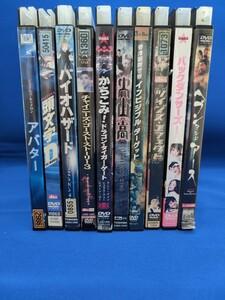 DVD セット (7)