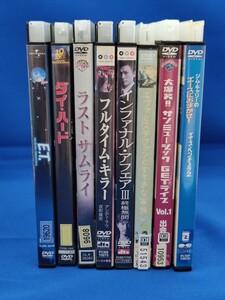 DVD セット (8)