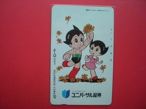 鉄腕アトム 手塚プロダクション ユニバーサル証券 330-17837 未使用テレカ の商品画像
