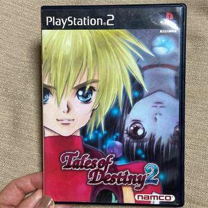 テイルズオブデスティニー2 PS2 ソフト