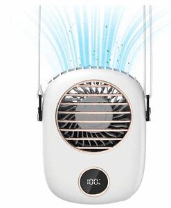 首掛け扇風機 3段階風量調節 早く冷却 2200mAh 8時間連続使用 usb充電式 小型扇風機 熱中症対策 アウトドア・屋外作業・旅行に最適 白色