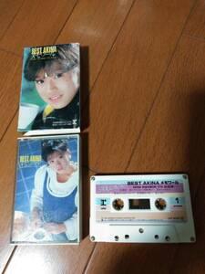 中森明菜のカセットテープ☆BEST AKINA☆送料140円か370円(追跡番号あり)
