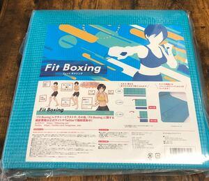 【新品】Fit Boxing / フィットボクシング 限定 公式マット Nintendo Switch