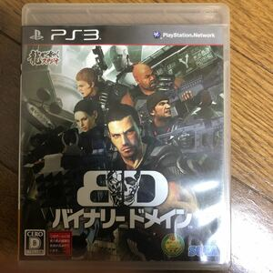 【PS3】 BINARY DOMAIN (バイナリードメイン) [通常版]