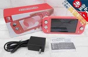 2A1640/任天堂スイッチライト HDH-001 コーラル Nintendo Switch Lite 本体