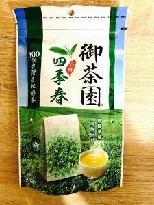 【台湾で大人気】御茶園(緑茶 四季春1包 )