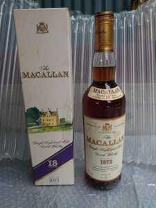 MACALLAN(マッカラン)18年 1973-1991 43% 700ml 古酒 未開栓 個人コレクション放出品