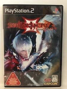 PS2『デビル メイ クライ 3 スペシャルエディション』送料安!(ゆうメールの場合)