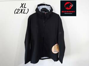 残1 ストレッチ 防水ジャケット レインジャケット XL 2XL XXL 新品 マムート レインウェア ジャケット カッパ 登山 アウトドア スポーツ 黒