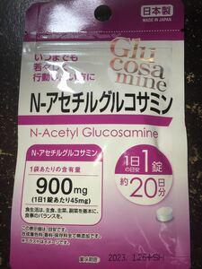 Nアセチルグルコサミン 日本製タブレットサプリメント