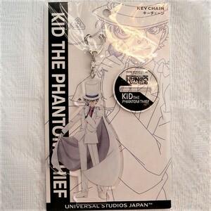怪盗キッド キーチェーン 「名探偵コナン・ワールド」 ユニバーサル・スタジオ・ジャパン限定  USJ アクスタ アクキー
