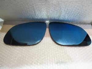 Porsche Cayenne (955) wide * blue mirror / exchange type [AutoStyle] new goods /PORSCHE/CAYENNE/