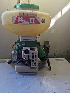 新潟 共立 DMC6101  動力散布機  タンク 薬剤 散布 部品 パーツ 中古品背負い式   エンジン始動OK アクセル操作OK