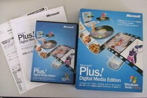 パッケージ Microsoft Plus! Digital Media Edition Windows Xpの拡張パック (音楽・写真・ムービー)マイクロソフトプラス 箱なしゆうパケ