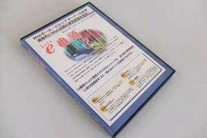 e番頭 いい番頭 Webモール ECショップ管理ソフトウェア Windows Xp/2000/98 インターネット 販売