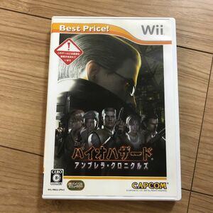 【Wii】 バイオハザード アンブレラ・クロニクルズ [Best Price!/再廉価版]