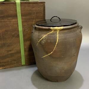 茄26)古備前 時代 水指 金継ぎ 茶道具 古玩 骨董 古美術