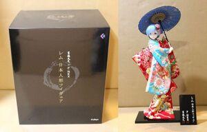 ●中古 吉徳×F:NEX Re:ゼロから始める異世界生活 レム -日本人形- 1/4 完成品フィギュア FuRyu フリュー (G4825190)