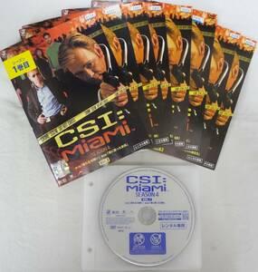 送料無料 レンタル落ち中古DVD CSI:マイアミ シーズン4 全9巻セット