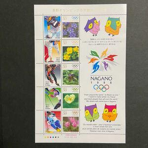 切手 シート 長野オリンピック ホルダー付き