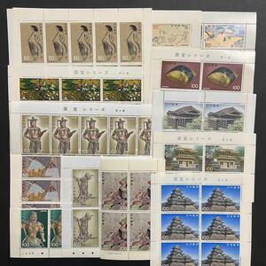 切手 ブロック バラ 国宝シリーズ