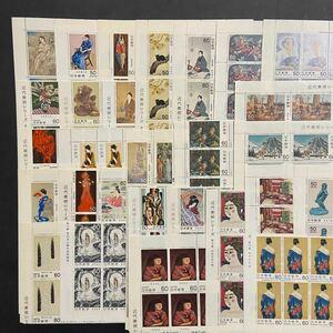 切手 ブロック 近代美術シリーズ 50円 60円