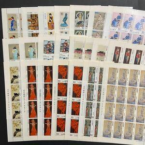 切手 シート 近代美術シリーズ