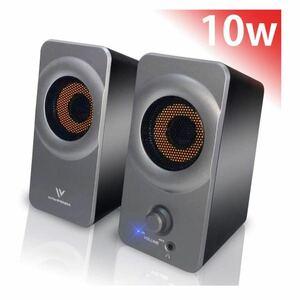 PCスピーカー WIWIPENDA USBスピーカー 高音質 10W出力 重低音