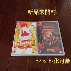 【新品未開封】マインクラフトダンジョンズ & フィットボクシング2