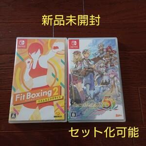 【新品未開封】フィットボクシング2 & ルーンファクトリー5