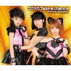 【中古】ワクテカ Take a chance(初回生産限定盤B) / モーニング娘。 c9239【中古CDS】