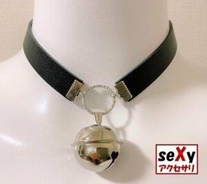 【ハンドメイド】seXyアクセサリ★チョーカー SC071 鈴
