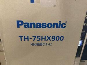 展示品 Panasonic VIERA TH-75HX900 BS4K・110度CS4Kチューナーを2基内蔵した4K液晶テレビ 21年9月購入・安心の6年保証付 長期無料保証付