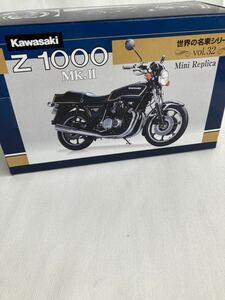 世界の名車シリーズ Z1000 MK.Ⅱ Vol.32 レッドバロン KAWASAKI カワサキ ★ma-189 レプリカ