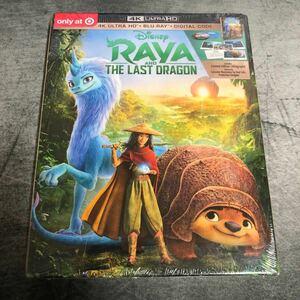 ラーヤと龍の王国(リトグラフ付き限定盤) 4K ULTRA HD 北米版 日本語あり 新品未開封