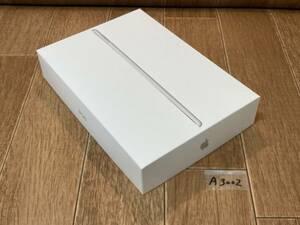 【空箱・未使用付属品】iPad 第8世代 Wi-fi モデル 128GB 最新モデル 美品 A2270 シルバー 管理番号A-3002
