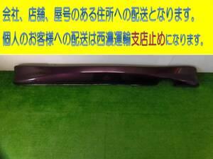 ホンダ ライフ JB5 JB6 JB7 JB8 純正 リアスポイラー 71510-SFAA-0000 0-994