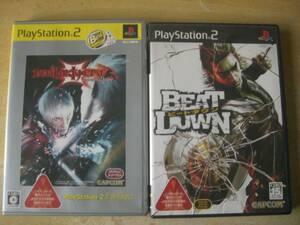 デビル メイ クライ 3 スペシャル エディション PlayStation2 the Best 2点