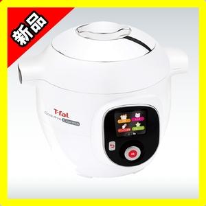 【 新品 送料無料 】 ティファール クックフォーミー エクスプレス CY8511JP 圧力鍋 調理器具 マルチクッカー T-fal